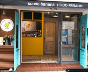 bananajuice